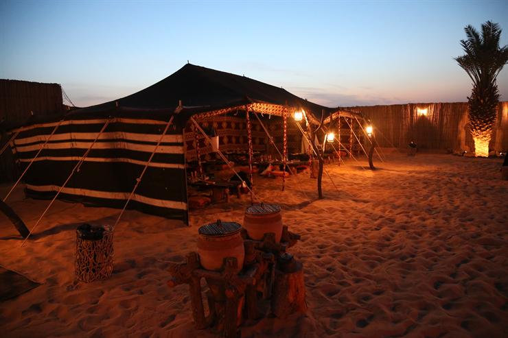 rBedouin Tent