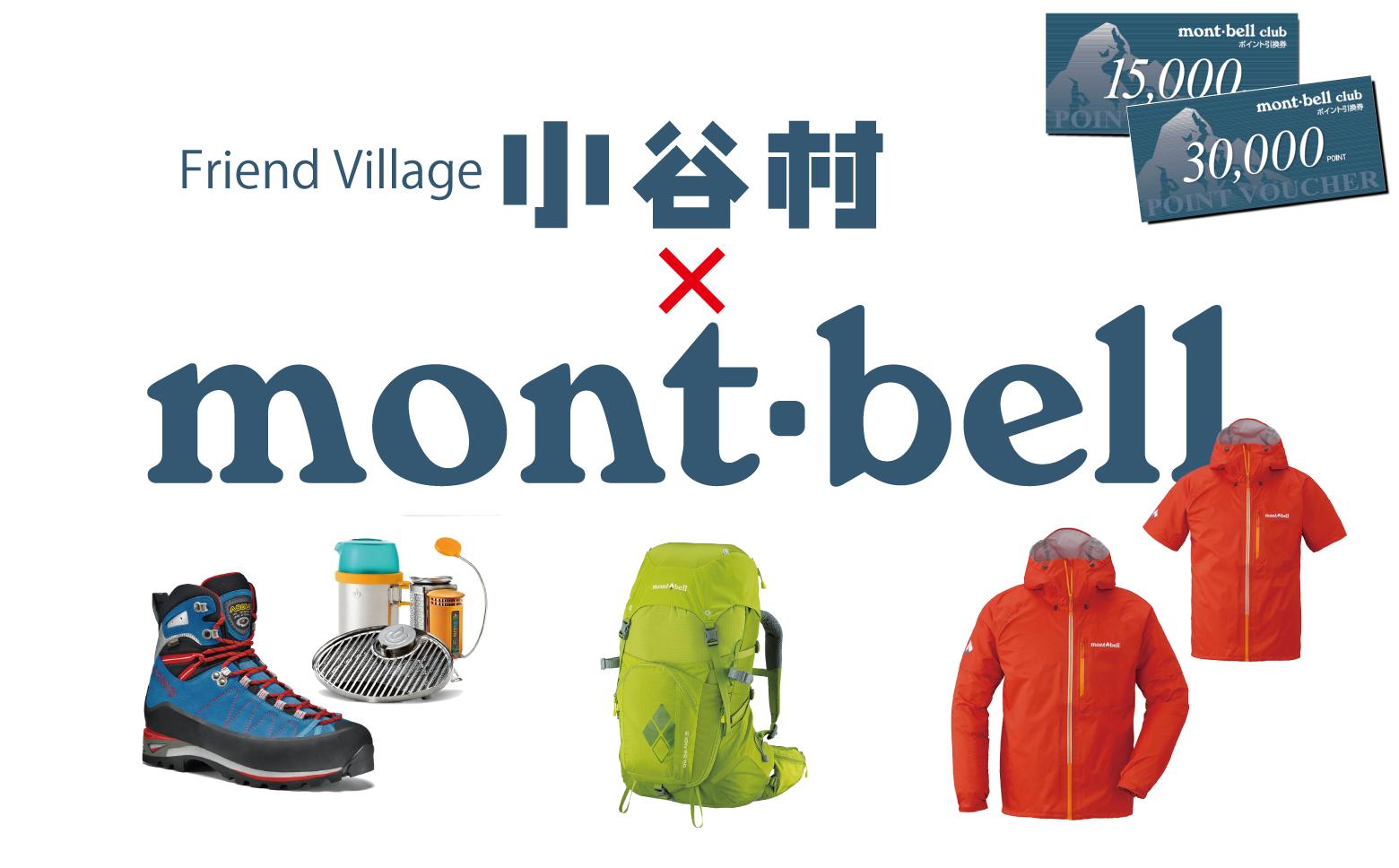 1560968mont_banner