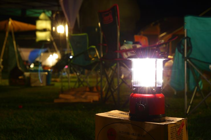 camp-greenvila_133_r