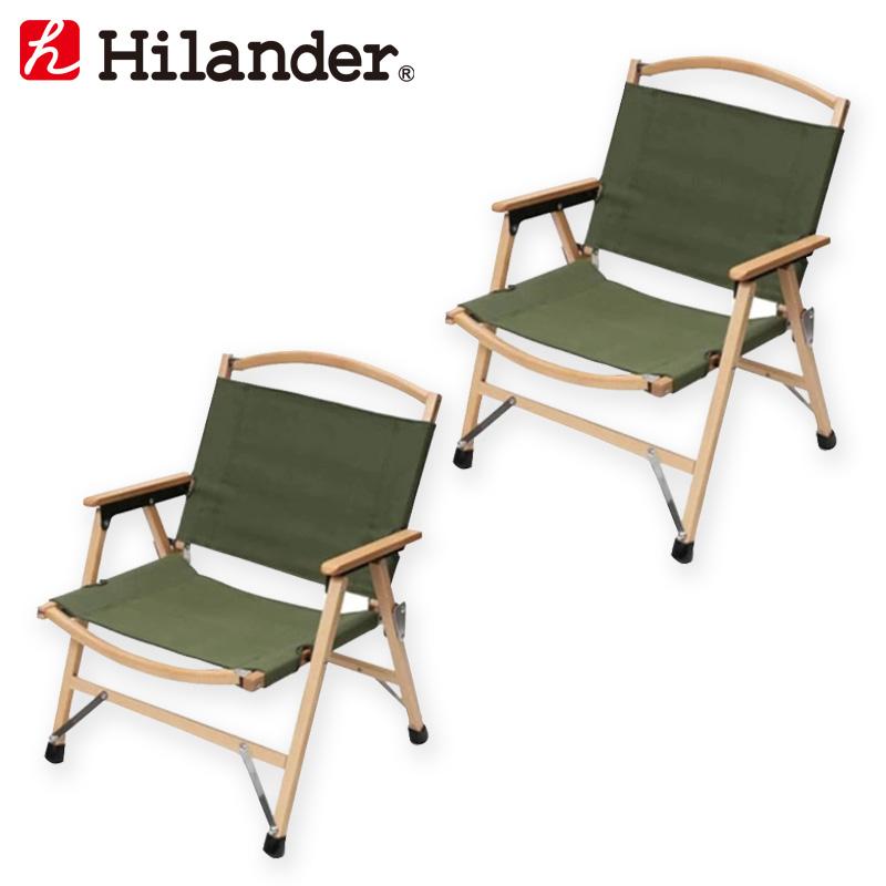 ハイランダー (Hilander)ウッドフレームチェア コットン カーキ
