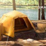 コールマン2022新製品「ソロキャンプスタートパッケージ」